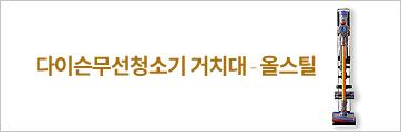 LG정품칩 / 삼성정품칩 LED모듈
