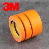3M-칼라마스킹테이프(40M/오렌지-한국)