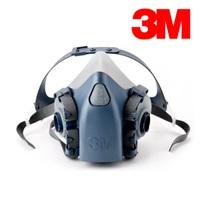 3M-방독마스크7501