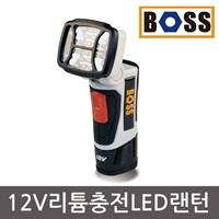 [BOSS] 12V 리튬 충전 LED 렌턴 / 플래쉬/ 손전등/ 후래쉬/ 손전등
