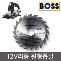 [BOSS] 보스툴 12V  리튬 충전 원형톱용 톱날