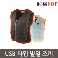 [BOSS] USB 충전식 발열조끼/방한/온열/대용량 코끼리 보조배터리 포함
