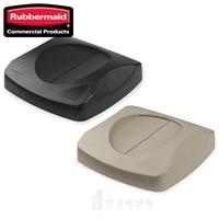 러버메이드 언터쳐블 사각형 휴지통(87L) 스윙뚜껑 268988