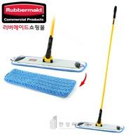 러버메이드 초극세사 물걸레세트 Q75006+Q560+Q410